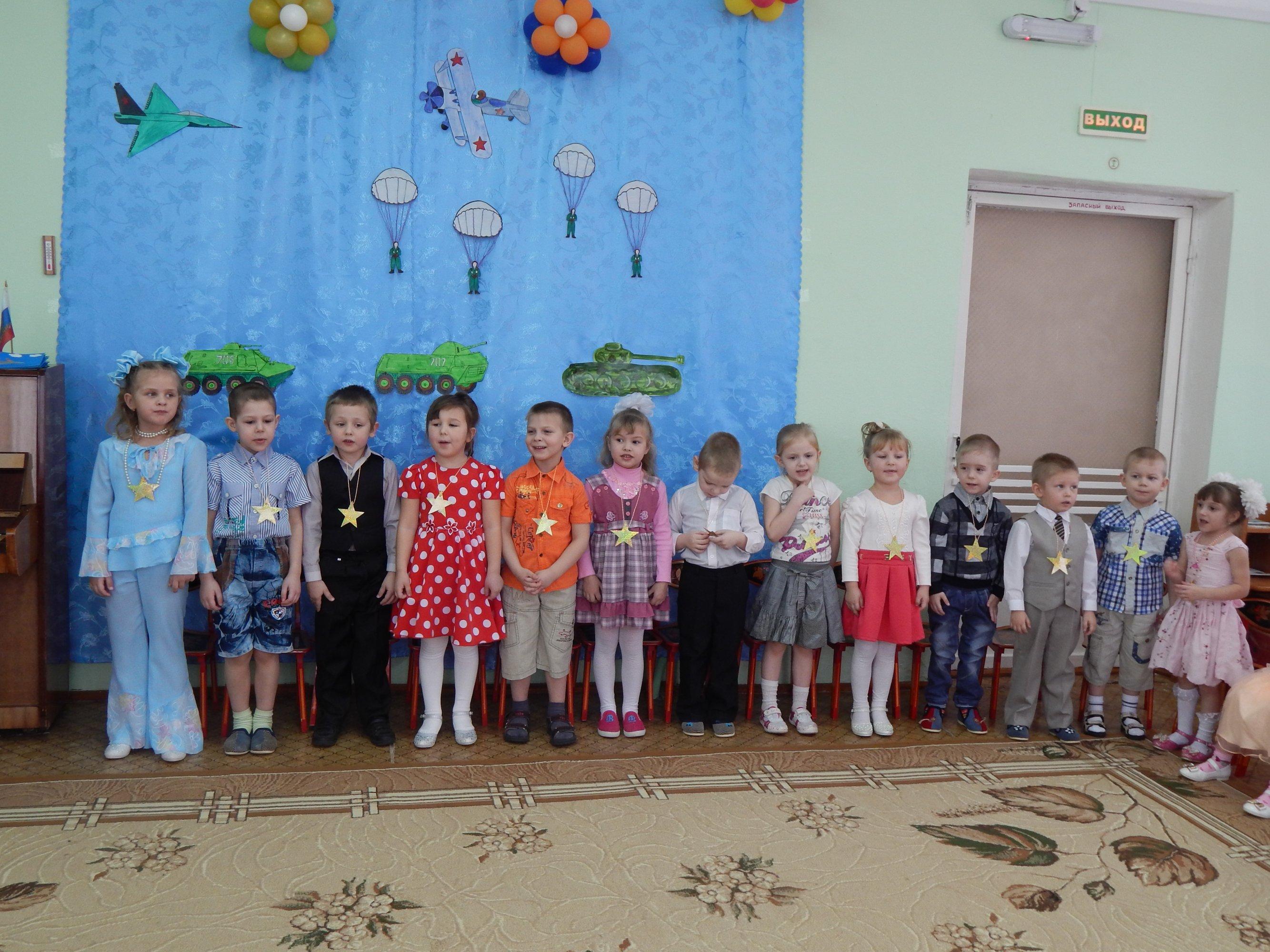 презентация оформление природного уголка в детском саду
